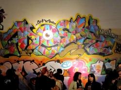 warehouse23